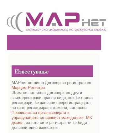 URL Record